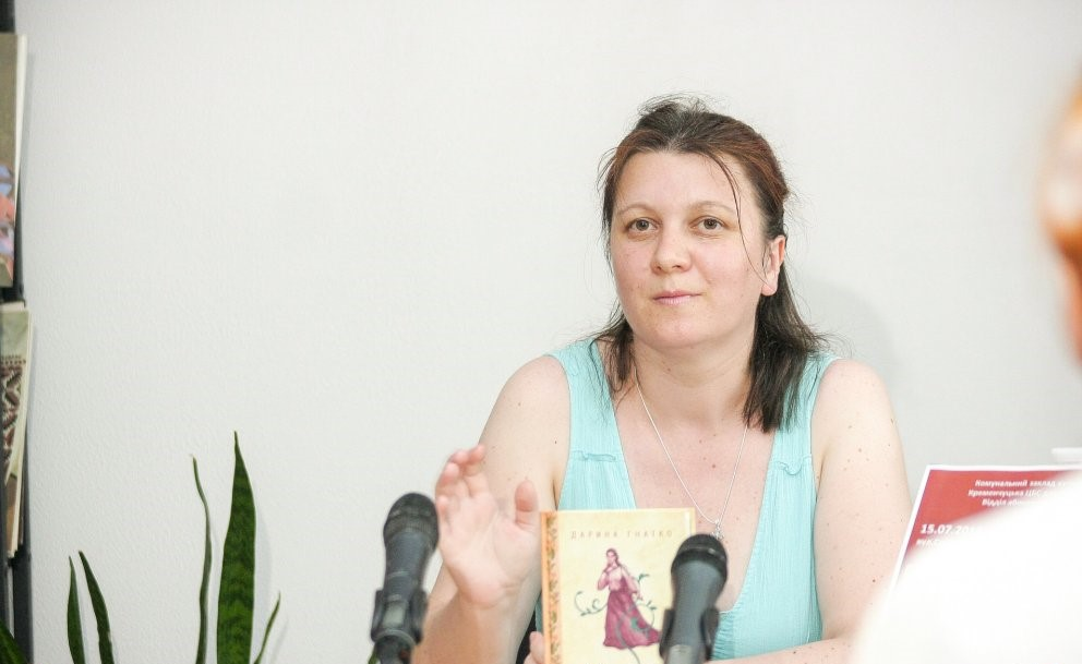 Дарина Гнатко на презентації своєї книжки