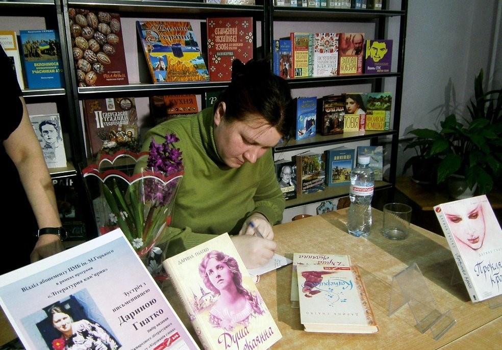 Книжки Дарини Гнатко