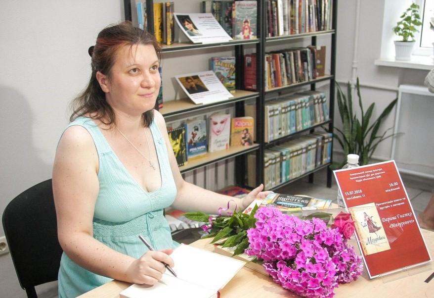 Дарина Гнатко з книжками