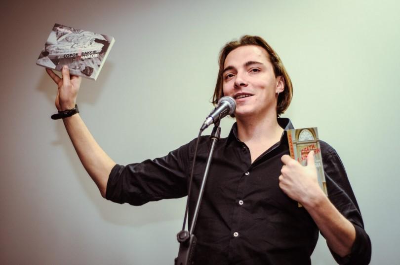 Андрій Любка на презентації книги