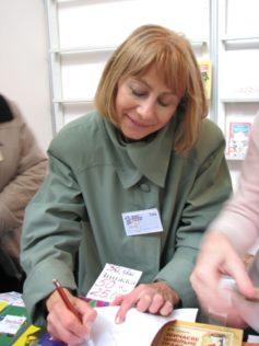 Ганна Ручай