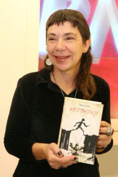 Марія Семенівна Галіна
