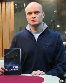Сергій Русланович Постоловський