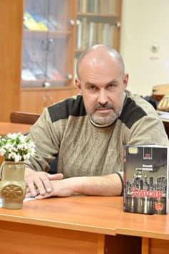 Олексій Волков