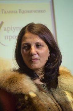 Зінаїда Валентинівна Луценко