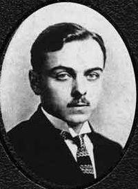 Юрій Іванович Липа